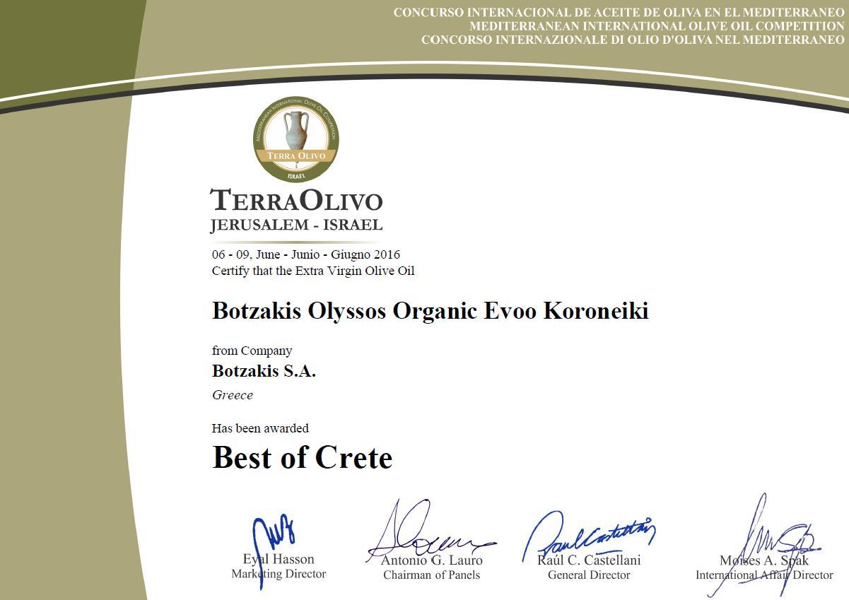 terraolivo-2016-botzakis-2